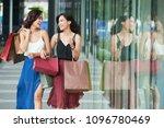 beautiful happy young... | Shutterstock . vector #1096780469
