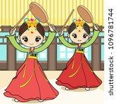 korean dance girls | Shutterstock .eps vector #1096781744