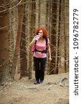 woman hiker drinking water... | Shutterstock . vector #1096782779