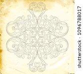 retro baroque decorations...   Shutterstock .eps vector #1096788017