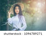 beautiful young asian teen with ...   Shutterstock . vector #1096789271