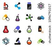solid vector ixon set   atom... | Shutterstock .eps vector #1096791017