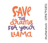 lama lettering quote typography ... | Shutterstock .eps vector #1096791851