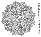 adult coloring page with... | Shutterstock .eps vector #1096795781