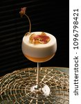 freshly vera cocktail on stand... | Shutterstock . vector #1096798421