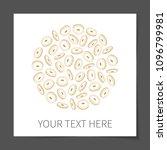 vector illustration  set of... | Shutterstock .eps vector #1096799981