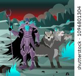 dark knight hades greek... | Shutterstock .eps vector #1096801304