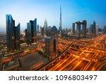 dubai sunrise panoramic view of ... | Shutterstock . vector #1096803497