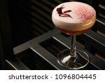 classical katana cocktail on... | Shutterstock . vector #1096804445