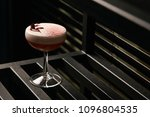 classical katana cocktail on... | Shutterstock . vector #1096804535