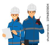 technician and builders and... | Shutterstock .eps vector #1096805804