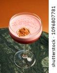 classical katana cocktail on... | Shutterstock . vector #1096807781