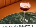 classical katana cocktail on... | Shutterstock . vector #1096807811
