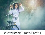 beautiful young asian teen with ... | Shutterstock . vector #1096812941