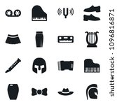 set of simple vector isolated... | Shutterstock .eps vector #1096816871