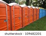 Outdoor Toilets In Park