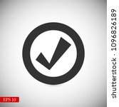 confirm icons  stock vector...   Shutterstock .eps vector #1096826189