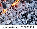 coals in an extinct fire.... | Shutterstock . vector #1096832429