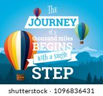 the journey of a thousand miles ... | Shutterstock .eps vector #1096836431