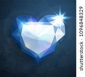 shiny abstract blue heart... | Shutterstock .eps vector #1096848329
