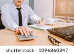asian businessman in white... | Shutterstock . vector #1096860347