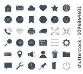 ui solid web icons. vector set... | Shutterstock .eps vector #1096864601