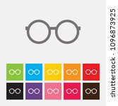 glasses icon   vector | Shutterstock .eps vector #1096873925