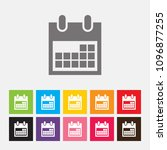 calendar icon   vector | Shutterstock .eps vector #1096877255