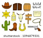 set of hand drawn colored wild...   Shutterstock .eps vector #1096879331