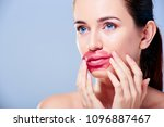 close up of young beautiful... | Shutterstock . vector #1096887467