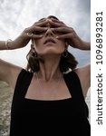 fashion portrait woman nature... | Shutterstock . vector #1096893281