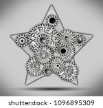 star icon and tooth wheel... | Shutterstock . vector #1096895309