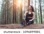 beauty asian sport woman... | Shutterstock . vector #1096899881