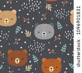 cute teddy bears background ... | Shutterstock .eps vector #1096901831