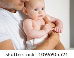 dad and baby close up | Shutterstock . vector #1096905521
