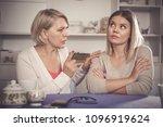 dissatisfied elderly mother... | Shutterstock . vector #1096919624