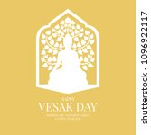 vesak day banner card with... | Shutterstock .eps vector #1096922117