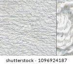 towel cloth texture | Shutterstock . vector #1096924187