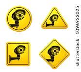 cctv camera. security... | Shutterstock .eps vector #1096933025