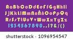 high quality modern festive... | Shutterstock .eps vector #1096954547