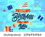 happy birthday to you colourful ...   Shutterstock .eps vector #1096954964