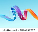 modern colorful flow poster.... | Shutterstock .eps vector #1096959917