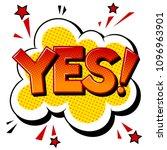 yes word pop art retro vector...   Shutterstock .eps vector #1096963901
