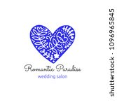 vector scandinavian logotype ...   Shutterstock .eps vector #1096965845