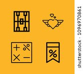 shapes outline set of vector...   Shutterstock .eps vector #1096970861