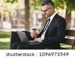 portrait of a successful... | Shutterstock . vector #1096973549