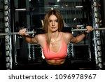 portrait of fit brutal athletic ... | Shutterstock . vector #1096978967