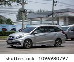 chiang mai  thailand   may 10...   Shutterstock . vector #1096980797