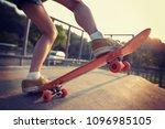 skateboarder skateboarding on... | Shutterstock . vector #1096985105