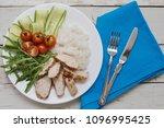 portion of white rice  chicken... | Shutterstock . vector #1096995425